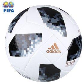 d4d5bd71e3eba (221). Bola Futebol Campo Adidas Telstar 18 Top Glider Copa do Mundo FIFA