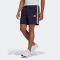 Short Adidas Adidas Essentials Masculino